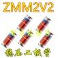 ZMM2V2 1206�A柱 0.5W 2V2 1/2W LL34 �N片2.2V��憾��O管 玻璃管