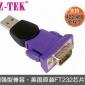 Z-TEKk力特 USB2.0�DRS485/422�D�Q器 工�I��D�Q器ZE571