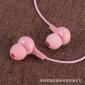 入耳式耳�C �控耳�C安卓手�C通用立�w低音 音�吠ㄔ�耳�C�控耳�C